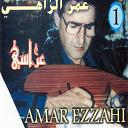 Amar Ezzahi - A'rassi, vol. 1 (chaâbi algérois)
