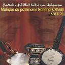A. Ezzahi / B. Elankis / Dahmane El Harrachi / H. Guerouabi - Musique du patrimoine national chaâbi, vol. 2