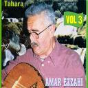 Amar Ezzahi - Insiraf / ya oualfi tadj el bahyin / lakitha fi tawafi tasaa / ebqaou aala kheir / hadi (tahara, vol. 3)