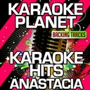 A-Type Player - Karaoke hits anastascia (karaoke version)