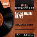 Abdel Halim Hafez - Okbalek youm miladek (mono version)