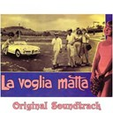 "Ennio Morricone - La tisa stagione (original soundtrack theme from ""la voglia matta"")"