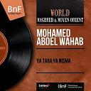 Mohamed Abdel Wahab - Ya tara ya nisma (mono version)