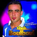 Cheb Boulboul - Sayesni wahda wahda