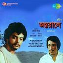 Asha Bhosle / Bappi Lahiri / Kishore Kumar / Sharon Prabhakar - Antarale (original motion picture soundtrack)