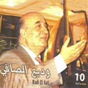 Wadi El-Safi - Wadi el safi, vol. 10