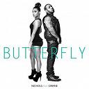 Nichols - Butterfly (feat. oriane)