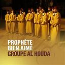 Groupe Al Houda - Prophète bien aimé (quran - coran - islam)