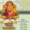 Anup Jalota / Hamsar Hayat Nizami / Harish Gurudas Vipin Salona Naresh Solanki Kamar Bharati - Sai bhagya vidhata, vol. 2