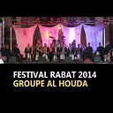 Groupe Al Houda - Festival rabat 2014 (quran)