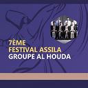 Groupe Al Houda - 7éme festival assila (quran)