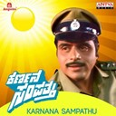Guru - Karnana sampathu (original motion picture soundtrack)