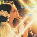 Magida El Roumi - Recitals  (live recording 1982)
