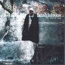 Bill Laswell - Hashisheen : the end of law