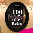 Compilation - 100 chansons 100% Rétro