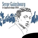 Serge Gainsbourg - Le claqueur de doigts (1959)