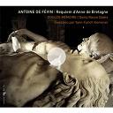 Denis Raisin Dadre / Ensemble Doulce Mémoire / Yann-Fañch Kemener - De févin: requiem d'anne de bretagne