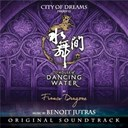 Benoît Jutras - The House of Dancing Water (Original Soundtrack)