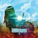 Compilation - Greatest Dabkeh Album