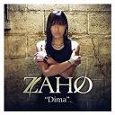 Zaho - Dima (Edition Spéciale)