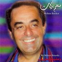 Melhim Barakat - We msheet betariki