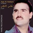 Al Hilani Assi - Al hawara