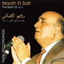 Wadi El-Safi - The very best of vol.3