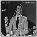 Abdel Halim Hafez - Ihtar khyali