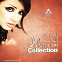 Angham - Angham collection