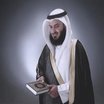 we are ahlehadith quran recitation sheikh mishari rashid